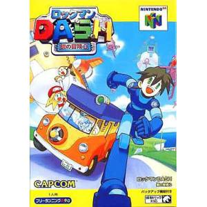 Rockman Dash - Hagane no Boukenshin / Mega Man 64 [N64 - used good condition]