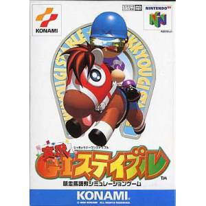 Jikkyou GI Stable [N64 - occasion BE]
