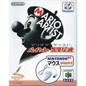 Mario Artist - Paint Studio + Souris [64DD - occasion BE]