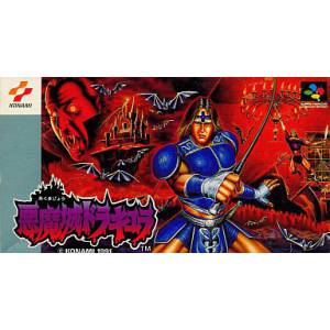 Akumajou Dracula / Super Castlevania IV [SFC - Used Good Condition]