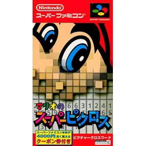 Mario no Super Picross [SFC - Used Good Condition]