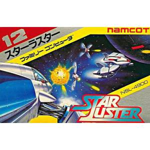 Star Luster [FC - Used Good Condition]