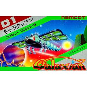 Galaxian [FC - Used Good Condition]