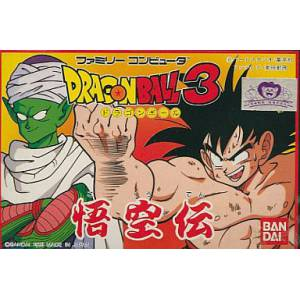 Dragon Ball 3 - Gokuden [FC - Used Good Condition]