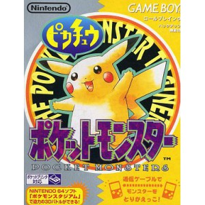 Pocket Monster - Pikachu / Pokemon Yellow [GB - Used Good Condition]