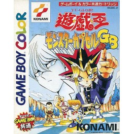 Yu-Gi-Oh! Monster Capsule GB [GBC - occasion BE]