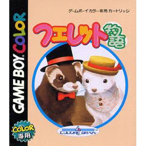 Ferret Monogatari - Dear My Ferret [GBC - Used Good Condition]