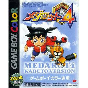Medarot 4 - Kabuto Version [GBC - Used Good Condition]