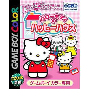 Hello Kitty no Happy House [GBC - occasion BE]