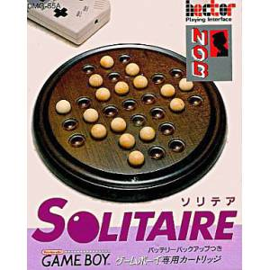 Solitaire [GB - Used Good Condition]