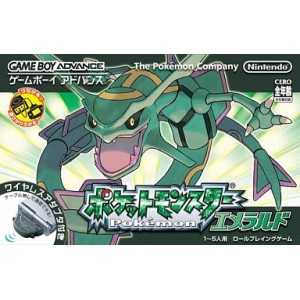 Pocket Monster - Emerald [GBA - Used Good Condition]