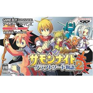 Summon Night Craft Sword Monogatari 2 [GBA - Used Good Condition]