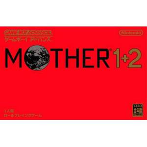 Mother 1+2 [GBA - occasion BE]