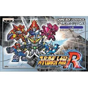 Super Robot Taisen R [GBA - occasion BE]