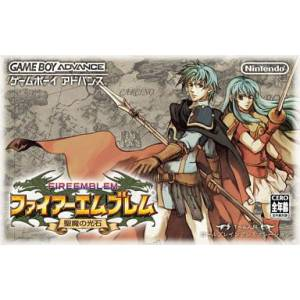 Fire Emblem - Seima no Kouseki / The Sacred Stones [GBA - Used Good Condition]