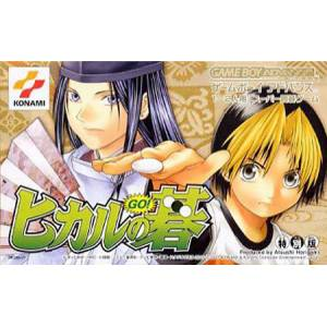 Hikaru no Go [GBA - Used Good Condition]