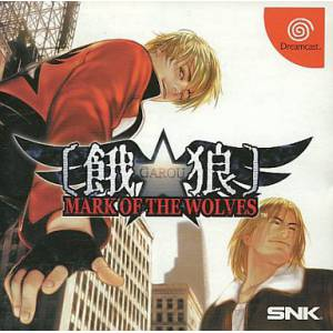 Garou - Mark of the Wolves [DC - occasion BE]