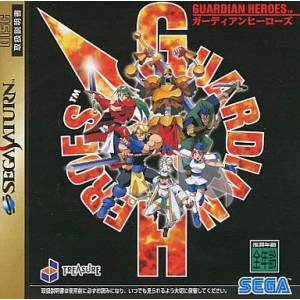 Guardian Heroes [SAT - Used Good Condition]