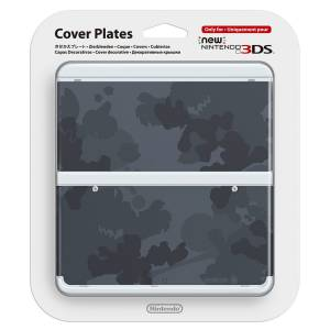 Cover Plates - No. 45 [New 3DS]