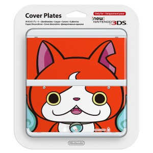Cover Plates - No. 54 - Youkai Watch - Jibanyan [New 3DS]