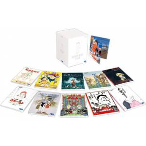 Takahata Isao Director Works Complete Box  [Blu-ray / Region-Free]
