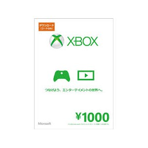 Xbox Live Card -  ¥1,000 [for Japanese account]