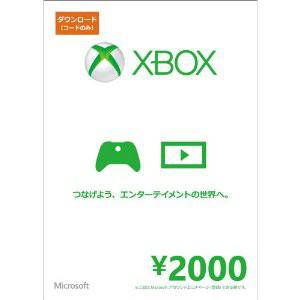 Xbox Live Card - ¥2,000 [for Japanese account]