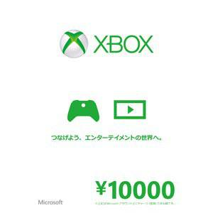 Xbox Live Card - ¥10,000 [for Japanese account]