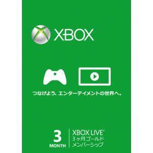 Carte pré-payée Xbox Live - Gold Membership 3 mois