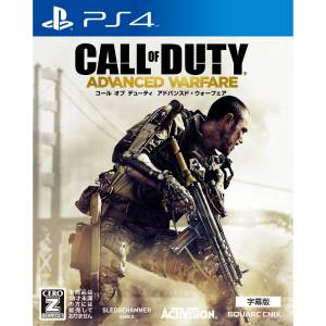 FREE SHIPPING - Call of Duty - Advanced Warfare [PS4]