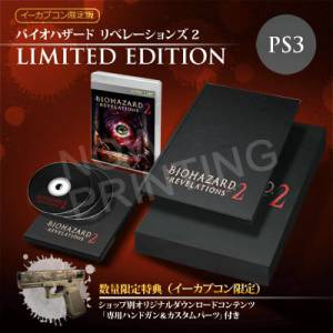 BioHazard / Resident Evil Revelations 2 - E-Capcom Limited Edition [PS3]