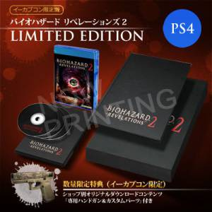 BioHazard / Resident Evil Revelations 2 - E-Capcom Limited Edition [PS4]