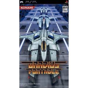 Gradius Portable [occasion]