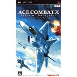 Ace Combat X - Skies Of Deception [occasion]
