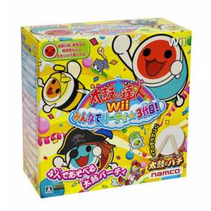 Taiko No Tatsujin 3rd - Minna De Party - Box [Wii]