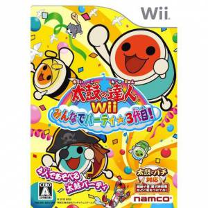 Taiko No Tatsujin 3rd - Minna De Party - standard edition (Wii)