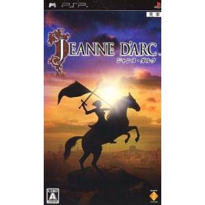 Jeanne D'Arc [occasion]