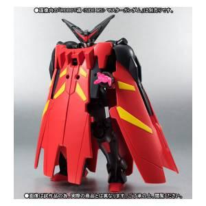 Mobile Fighter G Gundam - (Side MS) Master Gundam Option Parts Set - Limited Edition[Robot Damashii]