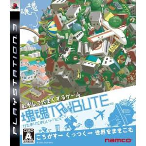 Katamari Damacy Tribute [PS3 - Used Good Condition]