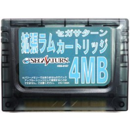 4MB RAM Cartridge (Official Sega) [SAT - Used Good Condition / loose]