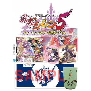Fushigi No Dungeon Furai No Shiren 5 - DX Pack [NDS]