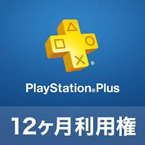 Carte Prépayée PlayStation Plus - Abonnement 1 An [for Japanese Account]