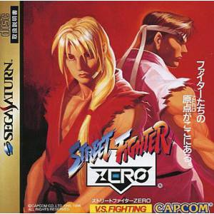 Street Fighter Zero [SAT - occasion BE]