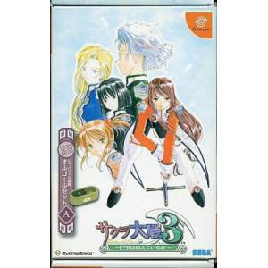 Sakura Taisen 3 Limited Box A [DC - Used Good Condition]