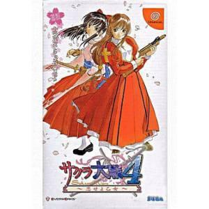 Sakura Taisen 4 - Koi Seyo, Otome (Limited Edition) [DC - Used Good Condition]
