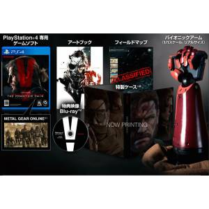 Metal Gear Solid V: The Phantom Pain - Premium Package Konami Style Limited Edition [PS4]