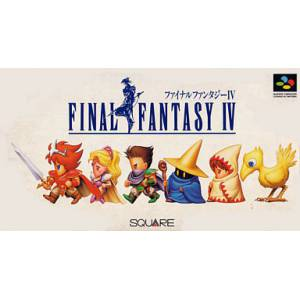 Final Fantasy IV [SFC - Occasion BE]