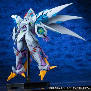 Super Robot Wars OG ORIGINAL GENERATIONS - Cybuster (Seirei Possessed Ver.) [Kotobukiya]