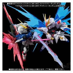 (MS UNIT) - Strike Freedom Gundam vs Destiny Gundam Confrontation Set - Edition Limitée[NXEDGE STYLE]