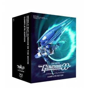 Gundam OO The Movie - A Wakening Of The Trailblazer - Complete Edition [Blu-ray - Region Free]